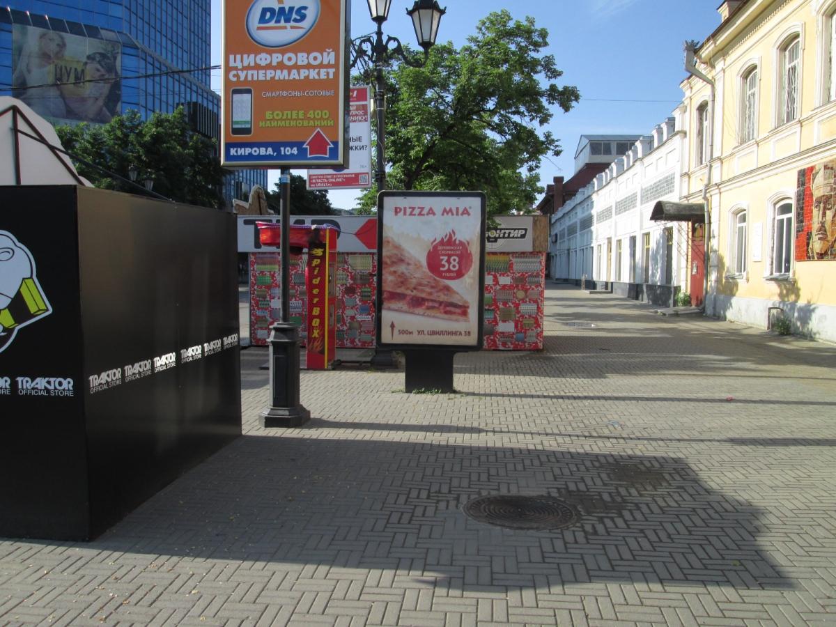 Мэр хабаровска соколов последние новости
